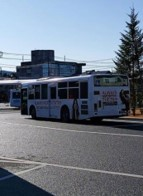 Shuttle Bus to Gotemba Factory Outlet